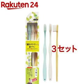 磨きやすい歯ブラシ(先細毛) ELT-1 奥歯までコンパクト(3本入*3コセット)