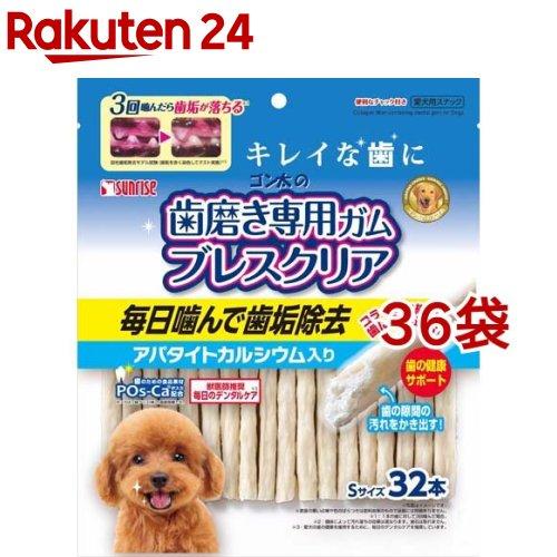 ゴン太の歯磨き専用ガムブレスクリアアパタイトカルシウム入りSサイズ