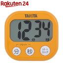 タニタ でか見えタイマー アプリコットオレンジ TD-384-OR(1台)【タニタ(TANITA)】