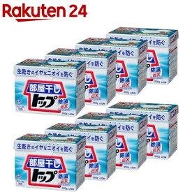 部屋干しトップ 除菌EX(900g*8コセット)【rainy_1】【部屋干しトップ】