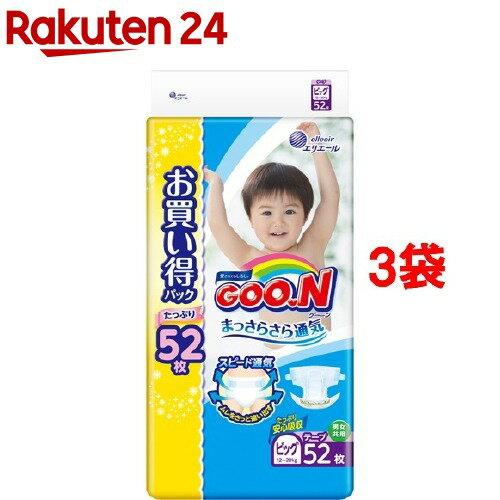 グーン まっさらさら通気 テープタイプ BIGサイズ(52枚入*3コセット)【g0j】【グーン(GOO.N)】