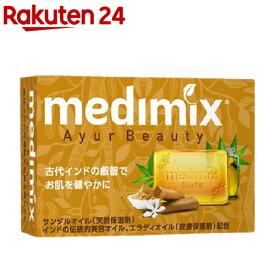 メディミックス アロマソープ オレンジ MED-SAN(1個)【medimix(メディミックス)】