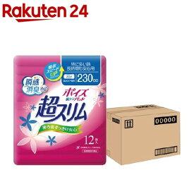 ポイズ 肌ケアパッド 吸水ナプキン 超スリム 特に多い長時間 230cc(12枚入*6個)【ポイズ】