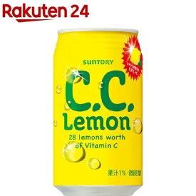 C.C.レモン(350ml*24本入)【CCレモン】