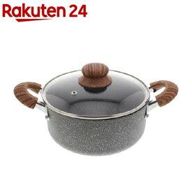 マーブル 両手鍋 IHガス兼用 20cm(1個入)