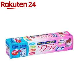乾燥機用 ソフラン(25枚入)【ソフラン】[柔軟剤]