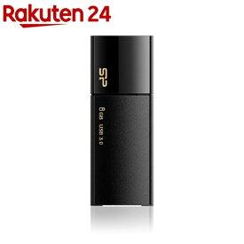 シリコンパワー USB3.0 フラッシュメモリ ブレイズ B05 ブラック 8GB(1コ入)【シリコンパワー】