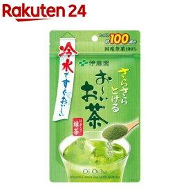 伊藤園 おーいお茶 さらさら抹茶入り緑茶 チャック付き袋タイプ(80g)【イチオシ】【お〜いお茶】