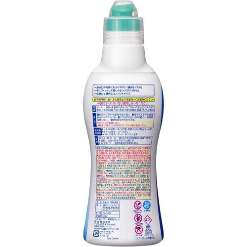 パイプハイターパイプ用洗浄剤高粘度ジェル