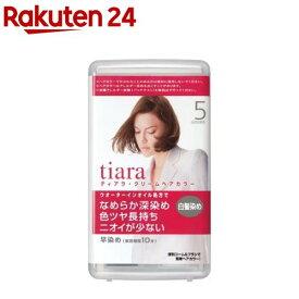 資生堂 ティアラ クリームヘアカラー 5(1セット)【ティアラ】[白髪染め]