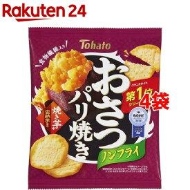 東ハト おさつパリ焼き 焼き芋味(52g*4袋セット)