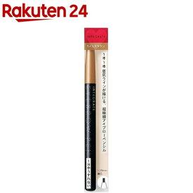 資生堂 インテグレート スリムアイブローペンシル BR741(0.07g)【インテグレート】