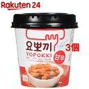 ヨッポギ 甘辛味(140g*3個セット)