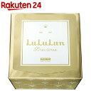 フェイスマスク ルルルンプレシャス ホワイト WS2(32枚入)【ルルルン(LuLuLun)】