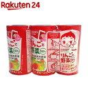 和光堂 元気っち! りんごと野菜(125mL*3本入)【wako11drink】【元気っち!】