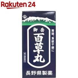 【第2類医薬品】長野 御岳百草丸(4100粒入)【KENPO_11】【百草丸】