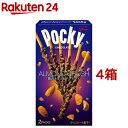 グリコ アーモンドクラッシュポッキー(2袋入*4箱セット)【ポッキー】[チョコレート]