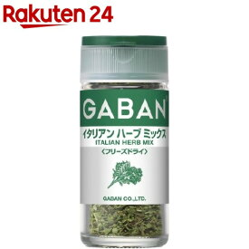 ギャバン ハーブミックス イタリアンハーブミックス フリーズドライ(2.5g)【ギャバン(GABAN)】