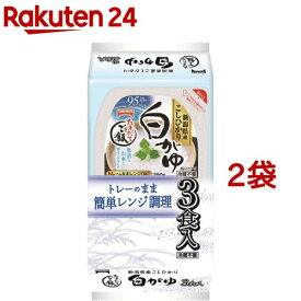たきたてご飯 新潟県産こしひかり 白がゆ(250g*3食入*2袋セット)【たきたてご飯】