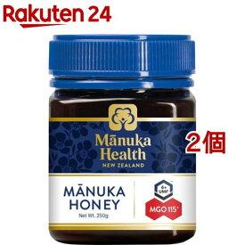 マヌカヘルス マヌカハニーMGO115/UMF6(正規品)(250g*2個セット)【マヌカヘルス】