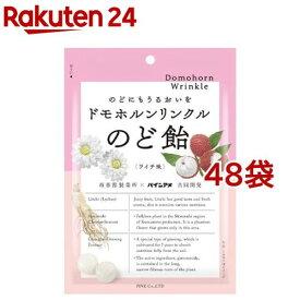パイン ドモホルンリンクルのど飴(80g*48袋セット)