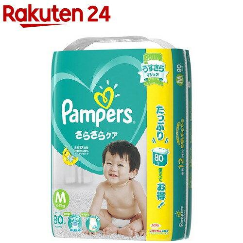 パンパース おむつ さらさらケア テープ ウルトラジャンボ M(80枚入)【KENPO_09】【イチオシ】【パンパース】