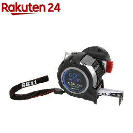 SK11 ゴムジャケットコンベックス 2555H SGJ-2555-H(1個)【SK11】