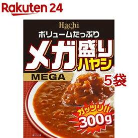 ハチ食品 メガ盛りハヤシ(300g*5袋セット)【Hachi(ハチ)】