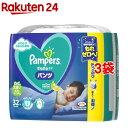 パンパース おむつ さらさらパンツ ウルトラジャンボ ビッグより大きい(32枚入*3コセット)【KENPO_09】【KENPO_12】【パンパース】