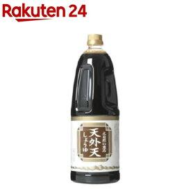 天外天 しょうゆ 濃口醤油(1.8L)【spts4】【天外天】