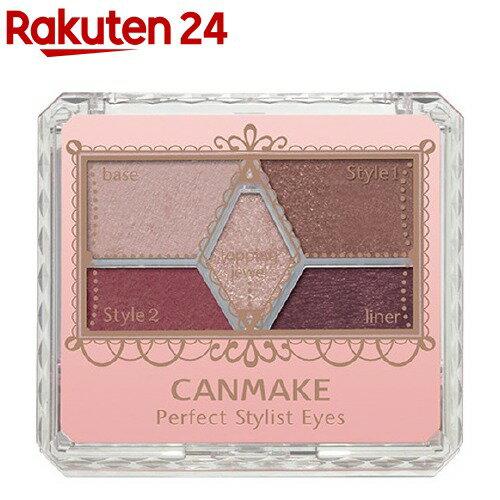キャンメイク パーフェクトスタイリストアイズ 18(3g)【キャンメイク(CANMAKE)】