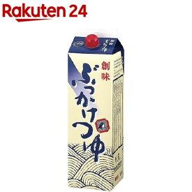 創味食品 ぶっかけつゆ 業務用(1.8L)