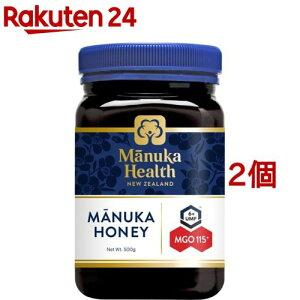 マヌカヘルス マヌカハニー MGO115+/UMF6+ (正規品 ニュージーランド産)(500g*2個セット)【マヌカヘルス】