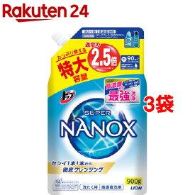トップ スーパーナノックス 高濃度 洗濯洗剤 液体 詰め替え 特大(900g*3袋セット)【スーパーナノックス(NANOX)】