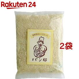 味輝 天然酵母パン粉(150g*2コセット)【味輝】