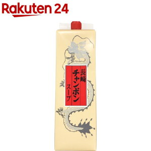 創味食品 長崎チャンポンスープ 業務用(1.8L)