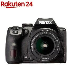 ペンタックス K-70 18-50RE キット ブラック(1台)【ペンタックス(PENTAX)】