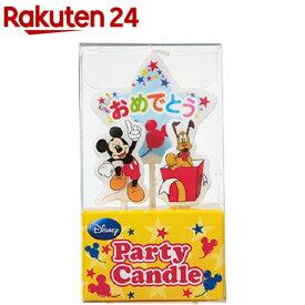 カメヤマキャンドル ディズニー パーティーキャンドル ミッキー(1セット)【カメヤマキャンドル】