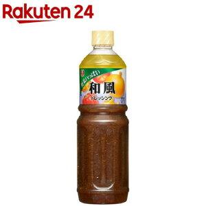リケン 野菜いっぱい和風ドレッシング 業務用(1L)【リケン】