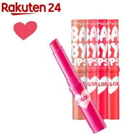 メイベリン リップクリーム カラー 02 ピンクアディクト(1.9g)【メイベリン】