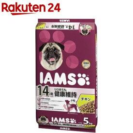 アイムス 14歳以上用 いつまでも健康維持 チキン 小粒(5kg)【dalc_iams】【アイムス】[ドッグフード]