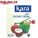 カラ ココナッツクリーム UHT(200ml*3個セット)【カラ】