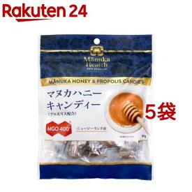 マヌカヘルス マヌカハニーキャンディー(プロポリス配合)(80g*5袋セット)【マヌカヘルス】
