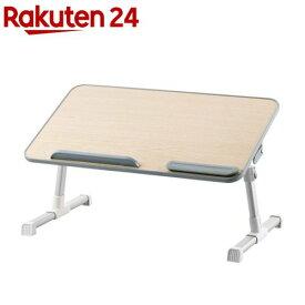 エレコム ノートパソコン テーブル 5段階 高さ調整可能/4段階 PCA-LTTT5230OAK(1台)