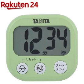 タニタ でか見えタイマー ピスタチオグリーン TD-384-GR(1台)【タニタ(TANITA)】