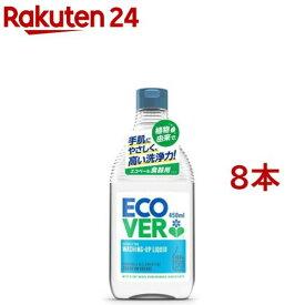 エコベール 食器用洗剤 カモミール(450ml*8本セット)【エコベール(ECOVER)】