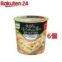 クノール スープデリ えびとほうれん草のクリームグラタン(1コ入*6コセット)【クノール】