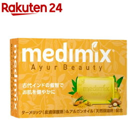 メディミックス アロマソープ ゴールド MED-TAR(1個)【medimix(メディミックス)】