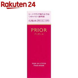 資生堂 プリオール マスクイン化粧水 さらっとしっとり(160ml)【プリオール】