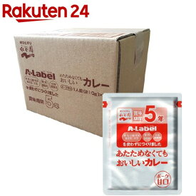 永谷園 A-Label あたためなくてもおいしいカレー ポーク 甘口 5年保存(10食入)【永谷園 A-Label】